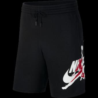 air jordan shorts 4xl online e2b6d 3140d