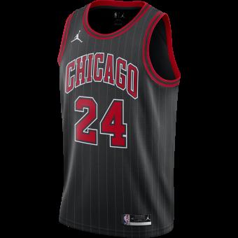 NIKE NBA CHICAGO BULLS STATEMENT EDITION SWINGMAN JERSEY